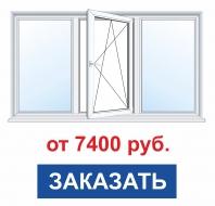 заказать трехстворчатое окно
